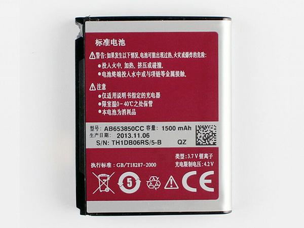 AB653850CC.jpg