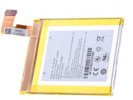 Amazon MC-265360