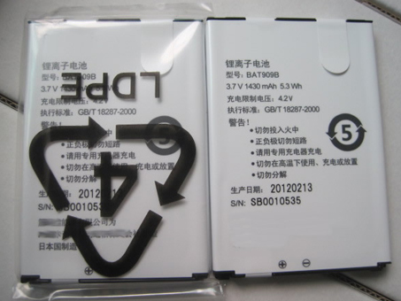 NEC BAT909B